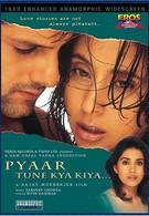 Любовь, сводящая с ума (2001)