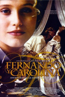 Постер фильма Фердинанд и Каролина (1999)