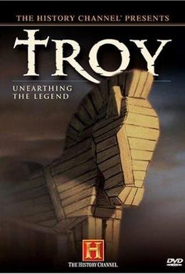 Постер фильма Тайны древности (1994)