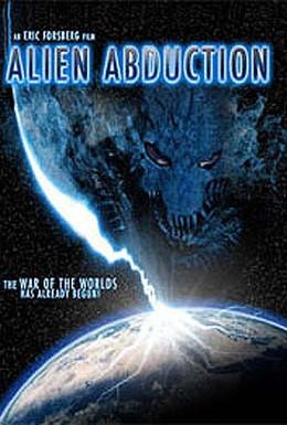 Постер фильма Инопланетное похищение (2005)