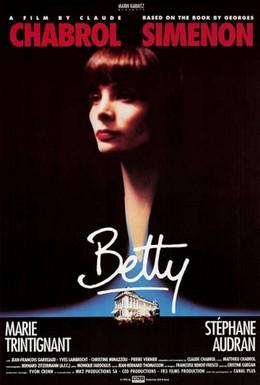 Постер фильма Бетти (1992)