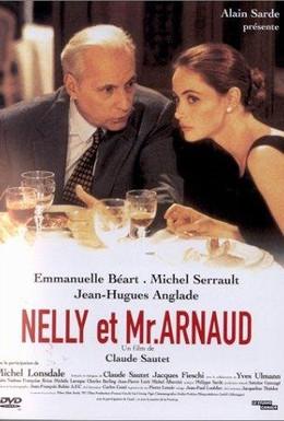 Постер фильма Нелли и месье Арно (1995)