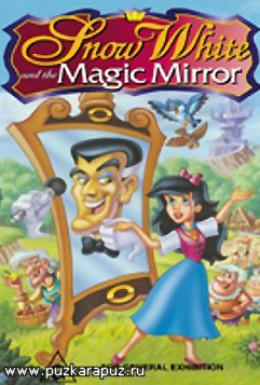 Постер фильма Белоснежка и волшебное зеркало (1994)