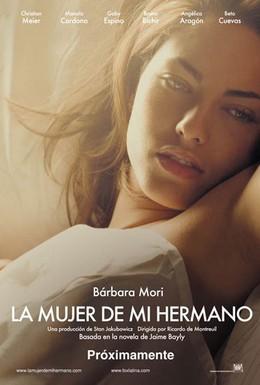 Постер фильма Жена моего брата (2005)