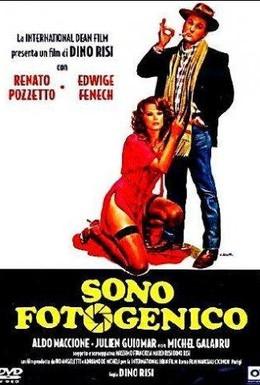 Постер фильма Я фотогеничен (1980)
