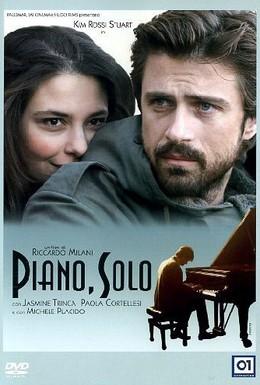 Постер фильма Пиано, соло (2007)