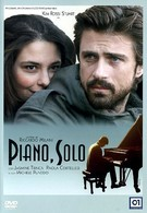 Пиано, соло (2007)