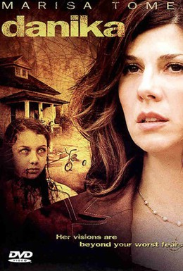 Постер фильма Даника (2006)