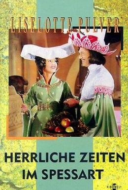 Постер фильма Прекрасные времена в Шпессарте (1967)