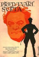Урок истории (1956)
