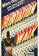 Дорожка флирта (1934)