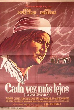 Постер фильма Гордые сыны Тараумары (1965)