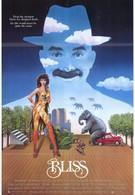 Блаженство (1985)