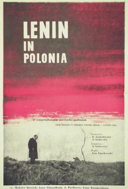 Постер фильма Ленин в Польше (1965)