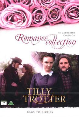 Постер фильма Тилли Троттер (1999)
