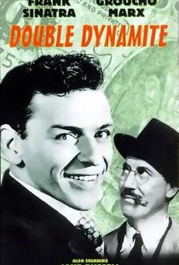 Постер фильма Двойной динамит (1951)