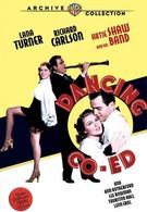 Танцующая студентка (1939)