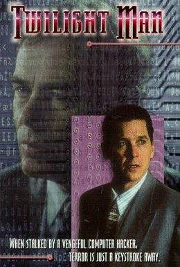 Постер фильма Сумеречный человек (1996)