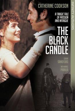 Постер фильма Чёрная свеча (1991)