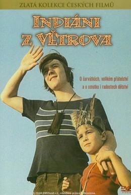 Постер фильма Индейцы из Ветрова (1979)