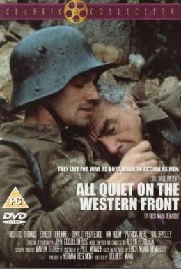 Постер фильма На западном фронте без перемен (1979)