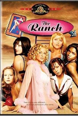Постер фильма Ранчо (2004)