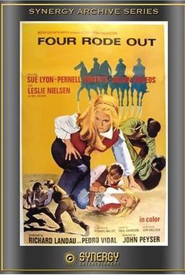Постер фильма Четверо под одним небом (1970)