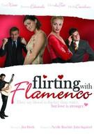 Фламенко моего сердца (2006)