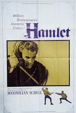 Постер фильма Гамлет, принц Датский (1960)