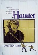 Гамлет, принц Датский (1960)