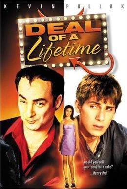 Постер фильма Сделка жизни (1999)