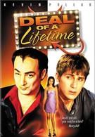 Сделка жизни (1999)