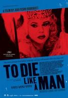 Умереть, как мужчина (2009)