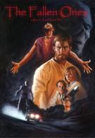 Падший ангел (2005)