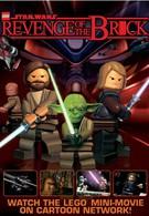 Lego Звёздные войны. Месть детальки (2005)
