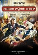 Обращение на запад (1940)