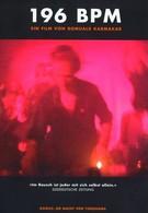 196 ударов в минуту (2003)