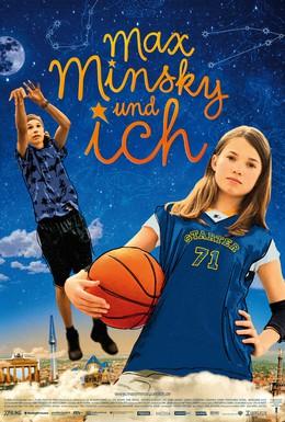 Постер фильма Макс Мински и я (2007)