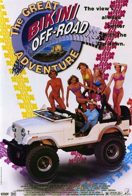 Постер фильма Путешествие Великих Бикини по бездорожью (1994)