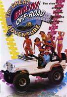 Путешествие Великих Бикини по бездорожью (1994)