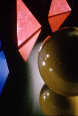 Постер фильма Теренс Конран (1981)