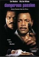 Джексон-Мотор 2 (1990)