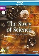 История науки (2010)