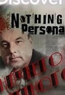 Ничего личного (2011)