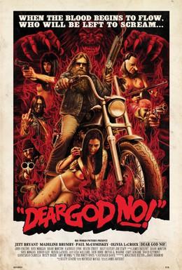 Постер фильма О, Боже, нет! (2011)