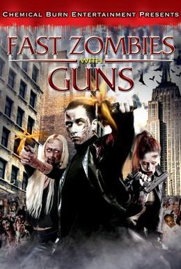 Постер фильма Быстрые Зомби С Оружием (2009)