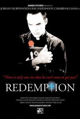 Постер фильма Возмездие (2002)