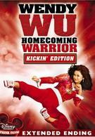 Венди Ву: Королева в бою (2006)