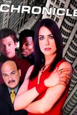 Постер фильма Хроника (2001)
