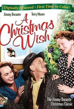 Постер фильма Великий Руперт (1950)